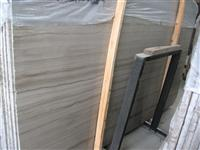 Athen Wooden Vein Marble Slabs