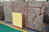 Agate Red Forest Slabs China Marble For Sales