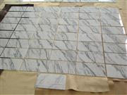 New carrara white marble tiles