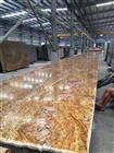 Beautiful imperial gold granite slab