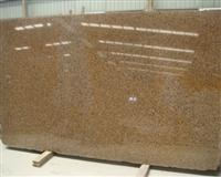 Desert Brown Slabs