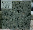 Blue Jewel Granite,blue jewel Granite Tile,blue jewel Granite Slabs,blue jewel granite countertops