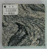 China juparana Granite,China juparana Granite Tile,China juparana Granite Slabs,granite countertops