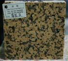 chrysanthemum yellow Granite,chrysanthemum yellow Granite Tile,chrysanthemum yellow Granite Slabs,granite countertops