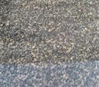 G390 Wanshan Red Granite