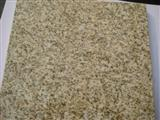 G350 Yellow Rusty Granite