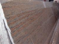 Raw Silk Ivory Granite slab