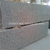 Sanbao Red Granite Slab