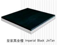 Imperial Black JinTan