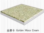 Golden Moca Cream