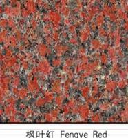 Fengye Red