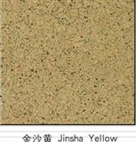 Jinsha Yellow