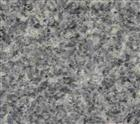Icy brown granite tiles