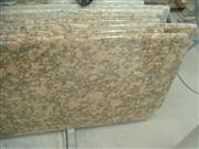 Baltic Brown Granite Countertops and vanity tops