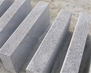 Grey Granite Curb Border Stone from China (all sizes)