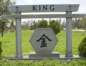 King Monument