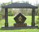 Coller Monument