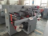 TOP-330 Standard Die Cutting Machine