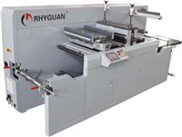 IML-520 Die Cutting Machine