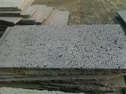 Travertine Machine-Cut