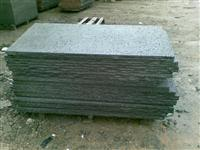 Machine-Cut Travertine Sell Directly