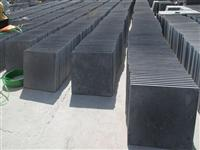 China Black Sandstone
