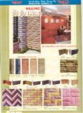 Artificial Wall Tiles