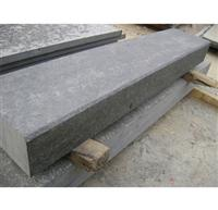 Black - Grey Kerbstone