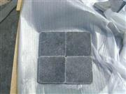 Tumbled Blue Limestone