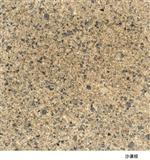 Chinese Granite Desert Brown