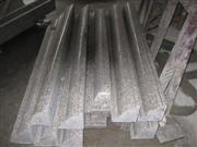 G664 Building Stones, Wall Stone