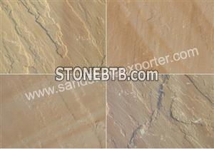 Brown Buff Sandstone
