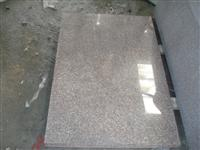 ZhangPu Red Granite G648,Pulished Slabs