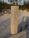 G682 YELLOW GRANITE PALISADE