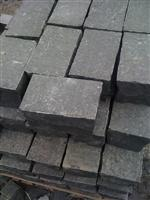 Black Granite Palisade G685