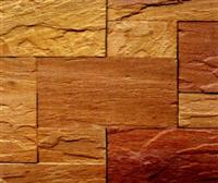 Golden Leaf sandstone