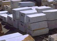Marble and Granite Quarry