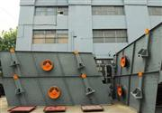 Circular Vibrating Screens