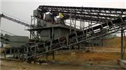 Gravel Production Line (100-1000 Tph)