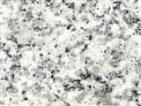 Granite Tiles/Granite Slabs G603 Crystal Grey