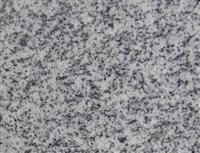 Granite Tiles/Granite Slabs G633 Padang Light