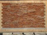 Brown slate wall cladding raw