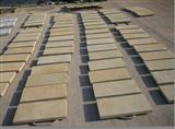 Yellow Sandstone Paver