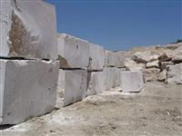 Tivoli Travertine Blocks