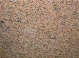 China red granite&Rusty red granite