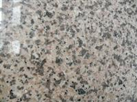Churchill Red Granite,Granite Churchill Red,Churchill Red Granite Tile
