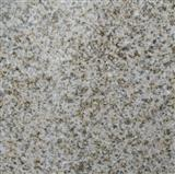 Shandong Rusty Dark Granite, Granite Shandong Rusty Dark
