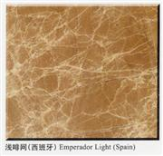 Light Emperador Marble,Marble Emperador Light,Marble Tile