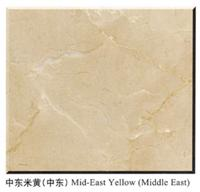 Middle-East Yellow Marble,Marble Middle-East Yellow,Marble Tile