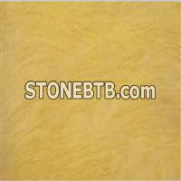 Yellow Sandstone(Random Veins)